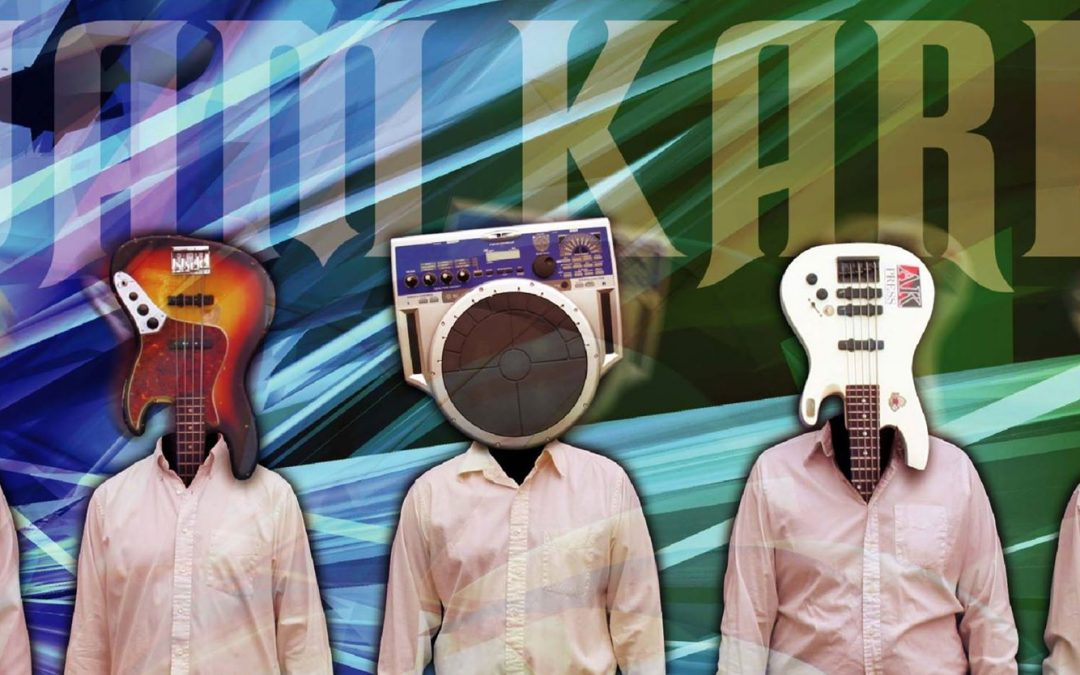 Djam Karet release the first video Beyond The Frontier from upcoming album A Sky Full Of Stars For A Roof