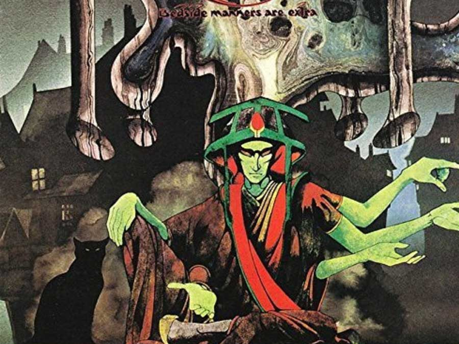 GREENSLADE – BEDSIDE MANNERS ARE EXTRA – ESOTERIC